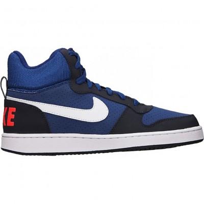 Nike férfi utcai sportcipő