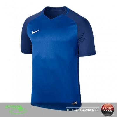 Nike férfi sportmez