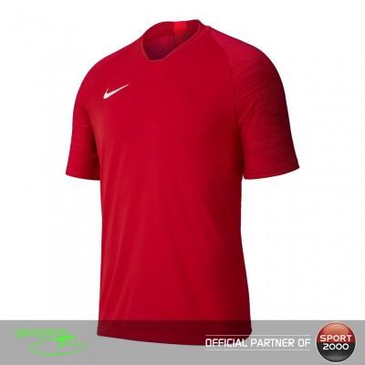 Nike gyerek sportmez