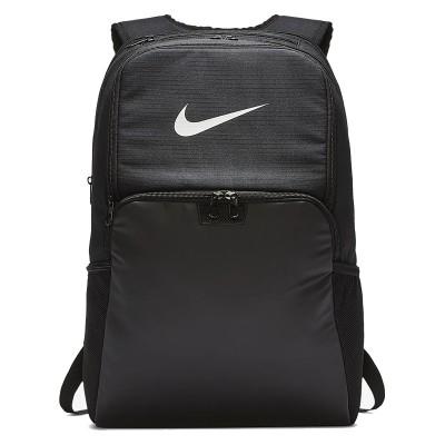 Nike hátizsák