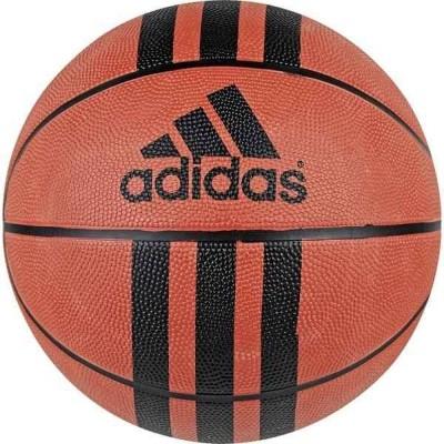Adidas kosárlabda