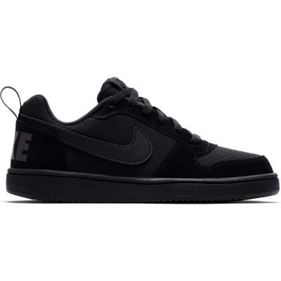 Nike gyerek utcai cipő