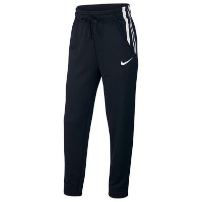 Nike gyerek pamut alsó