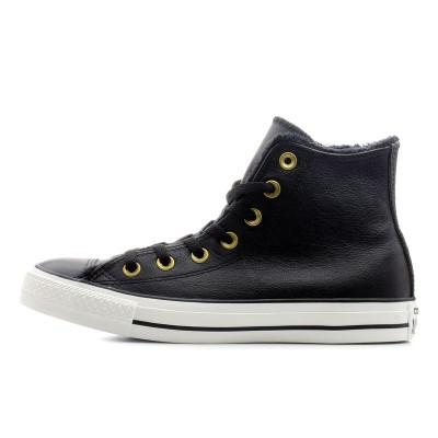 Converse női utcai bőr tornacipő
