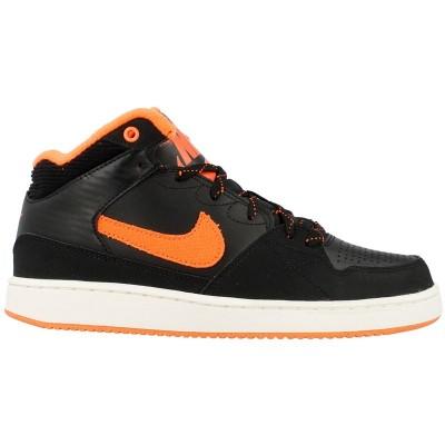 Nike fiú cipő