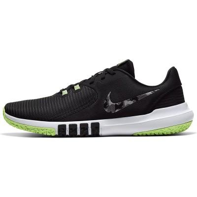 Nike férfi tréningcipő