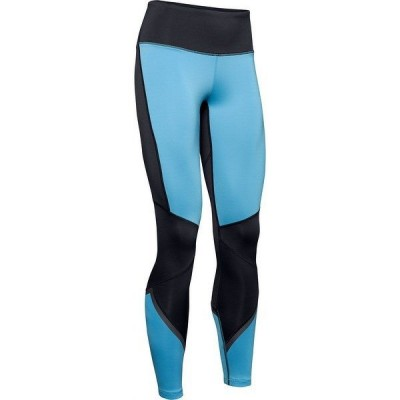 Under Armour női tréning leggings téli viseletre