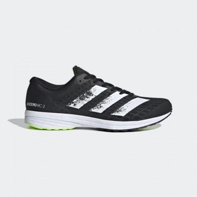Adidas férfi futó cipő