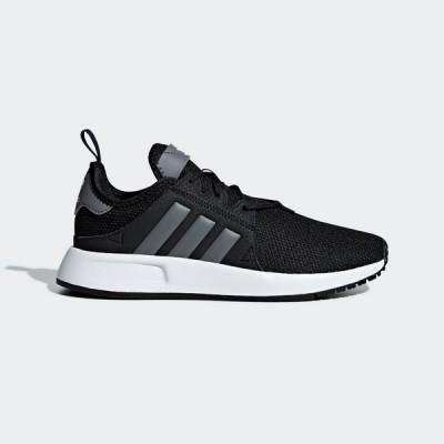 Adidas X_PLR J gyerek utcai cipő