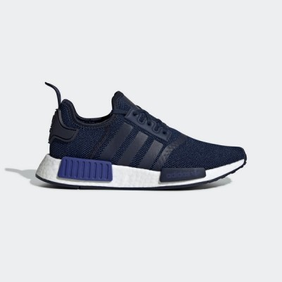 Adidas NMD_R1 J gyerek utcai cipő
