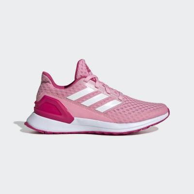 Adidas RapidaRun J gyerek training cipő