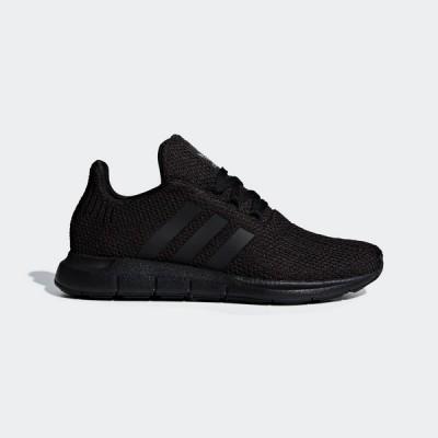 Adidas SWIFT RUN J gyerek utcai cipő