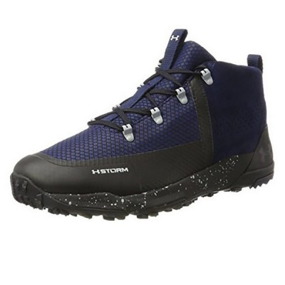 Under Armour Ua Burnt River 2.0 Mid-Mdn/Blk/Ocg férfi outdoor cipő