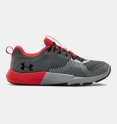 Under Armour Ua Charged Engage férfi training cipő