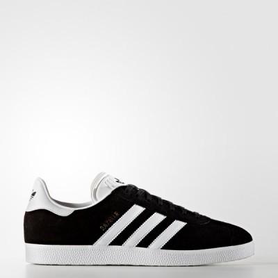 Adidas Gazelle férfi utcai cipő