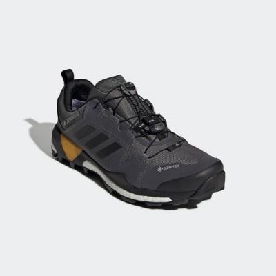 Adidas Terrex Skychaser Xt férfi outdoor cipő