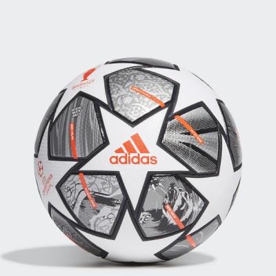 Adidas FINALE PRO fotball labda