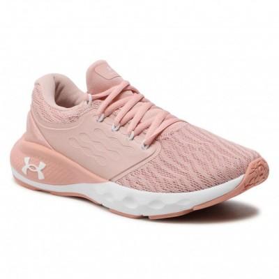 Under Armour női tréning-futó cipő