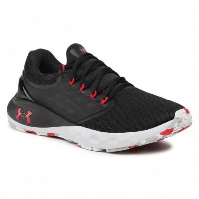 Under Armour férfi tréning-futó cipő