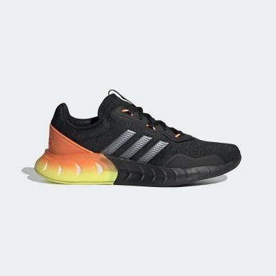 Adidas férfi futócipő