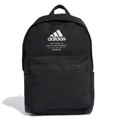 Adidas uniszex hátitáska